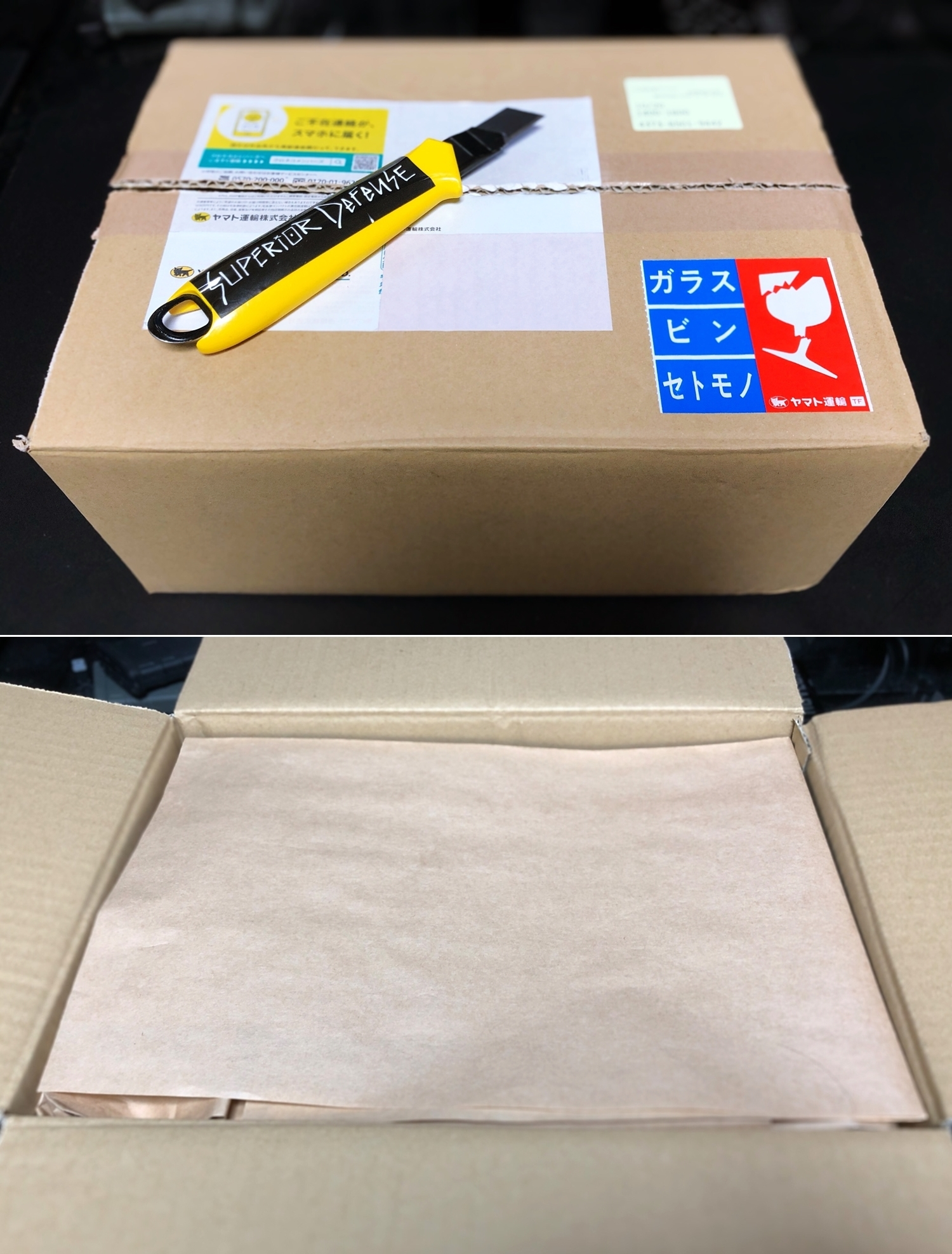 1 実物 EOTech XPS3-0 HOLOGRAPHIC SIGHT BLACK GET!! 次世代 M4 CQB-R カスタム 続編!! イオテック ホロサイト 購入 取付 レビュー!!