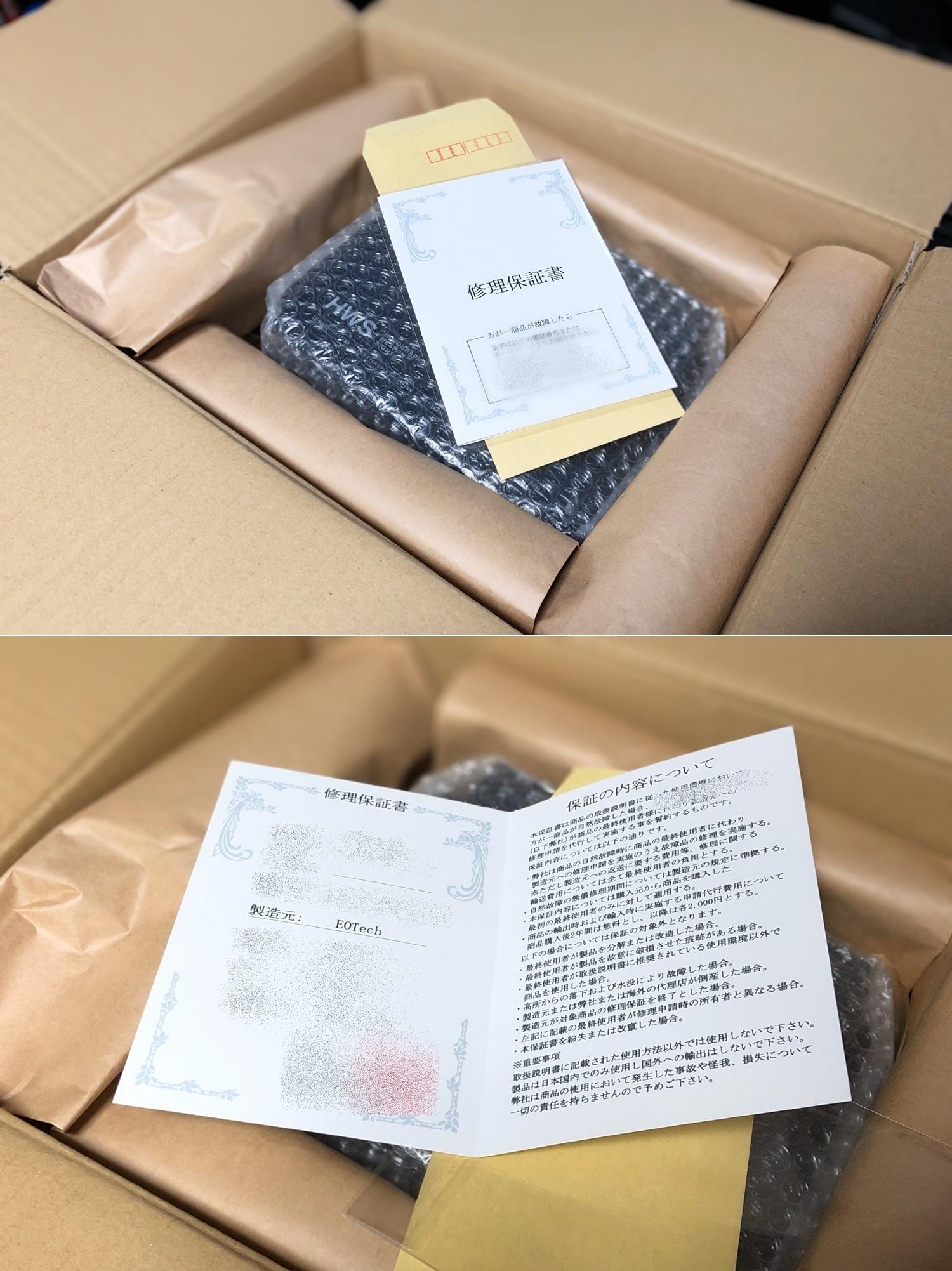 2 実物 EOTech XPS3-0 HOLOGRAPHIC SIGHT BLACK GET!! 次世代 M4 CQB-R カスタム 続編!! イオテック ホロサイト 購入 取付 レビュー!!