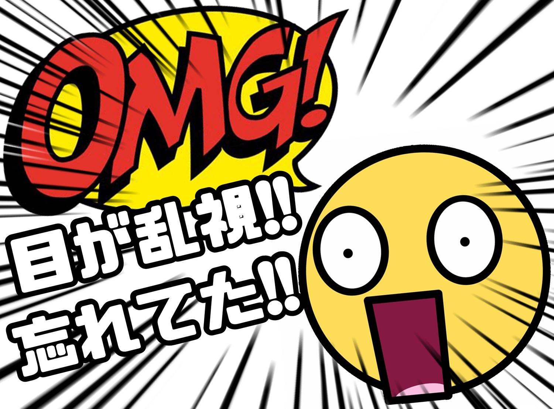 24 実物 EOTech XPS3-0 HOLOGRAPHIC SIGHT BLACK GET!! 次世代 M4 CQB-R カスタム 続編!! イオテック ホロサイト 購入 取付 レビュー!!