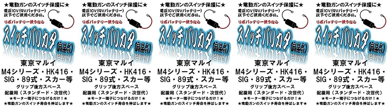 PR5 次世代 M4 CQB-R 簡易的修理で激的変化!! メカボックス 新品交換 & サマリウム・コバルトモーター カスタム!! メンテナンス 交換 修理 カスタム レビュー!!