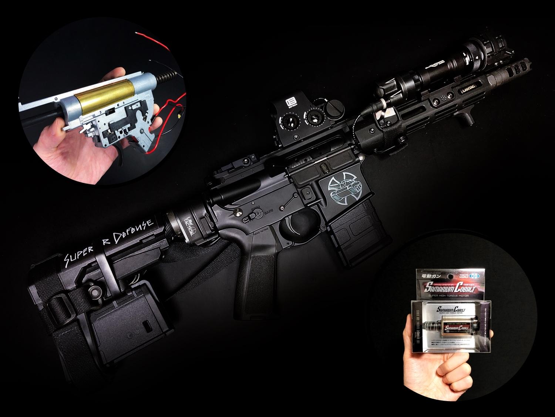 0 次世代 M4 CQB-R 簡易的修理で激的変化!! メカボックス 新品交換 & サマリウム・コバルトモーター カスタム!! メンテナンス 交換 修理 カスタム レビュー!!