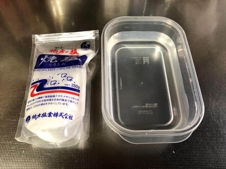 5 電動ガン Li-Po リポ バッテリー 廃棄 処分方法 初心者向け!! リチウムポリマー リチウムイオンバッテリー