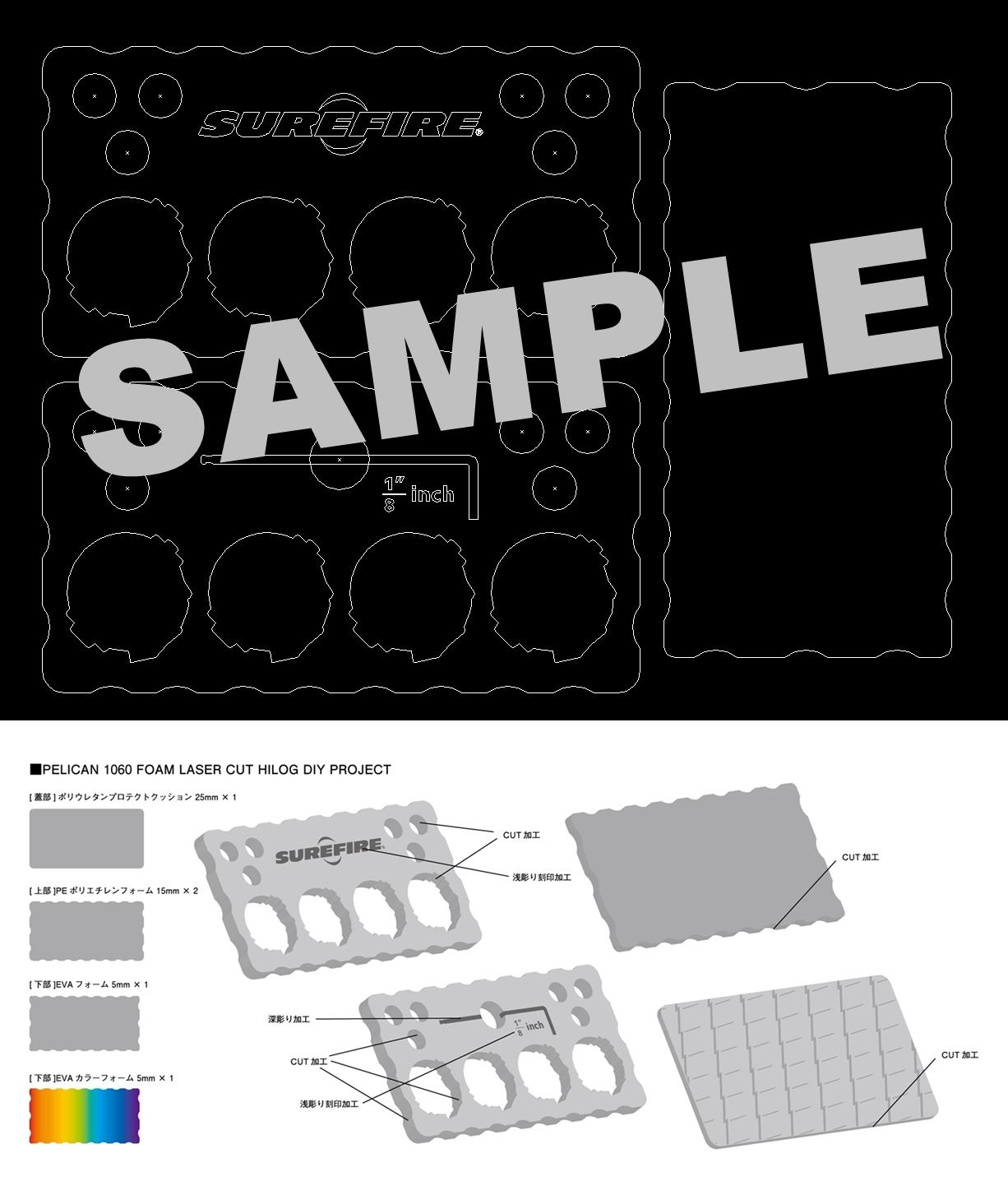 12 SUPREME × PELICAN 1060 CASE URETHANE FOAM DIY PROJECT CUSTOM シュアファイア シュプリーム ペリカン ハードケース ウレタンフォーム カスタム