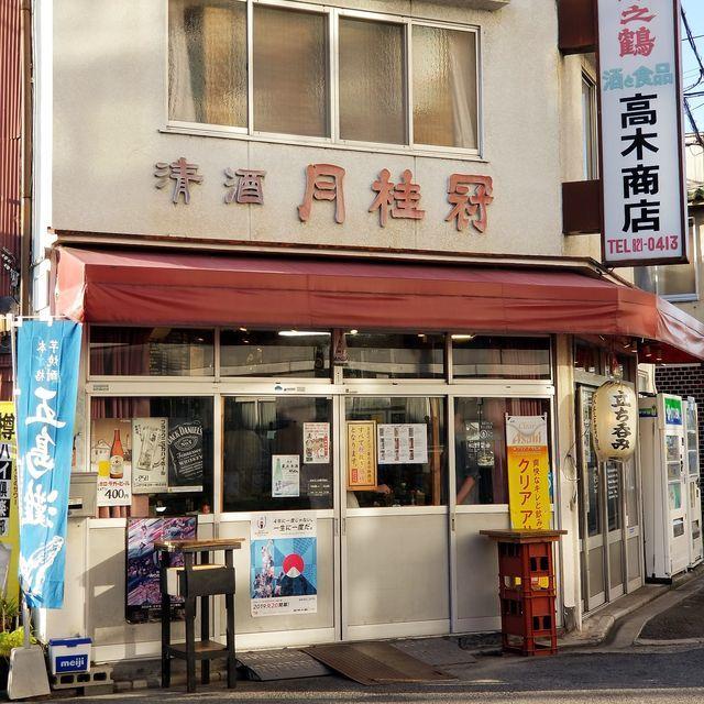 高木商店1