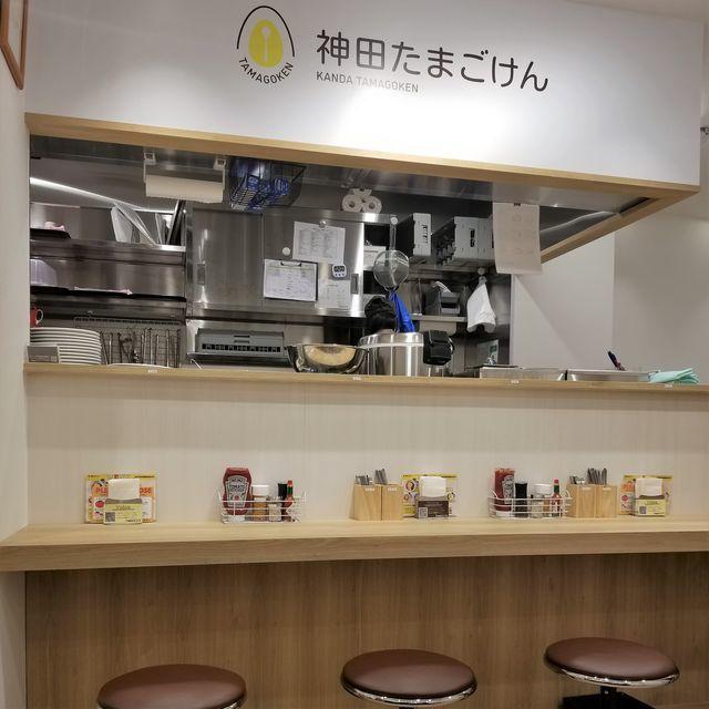 神田たまごけん4