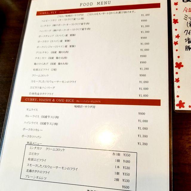 洋食SAEKI003