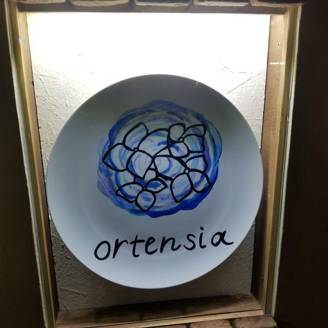 オルテンシア1