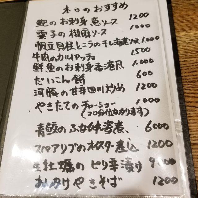 四川食堂2