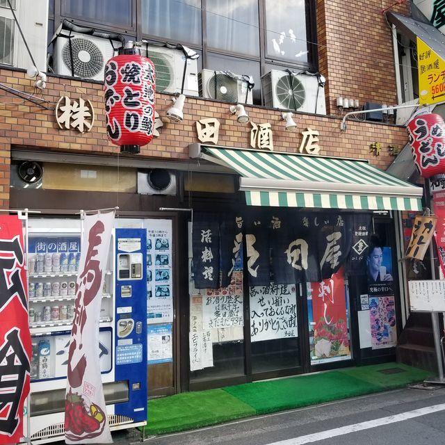 多田酒店1