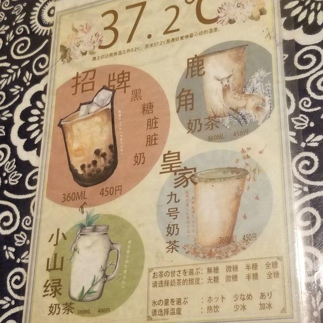 老重慶川菜館4