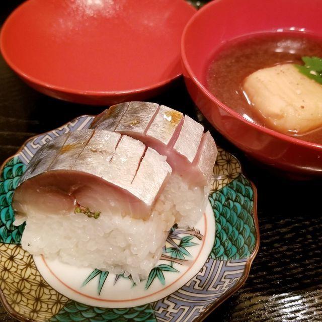 饗応元_017_1