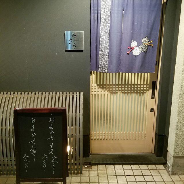 みさき_001