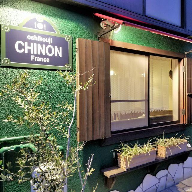 CHINON1.jpg