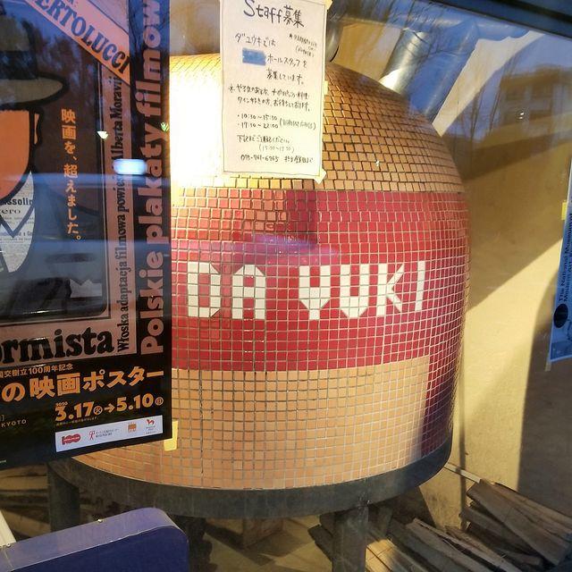 DAYUKI_001.jpg