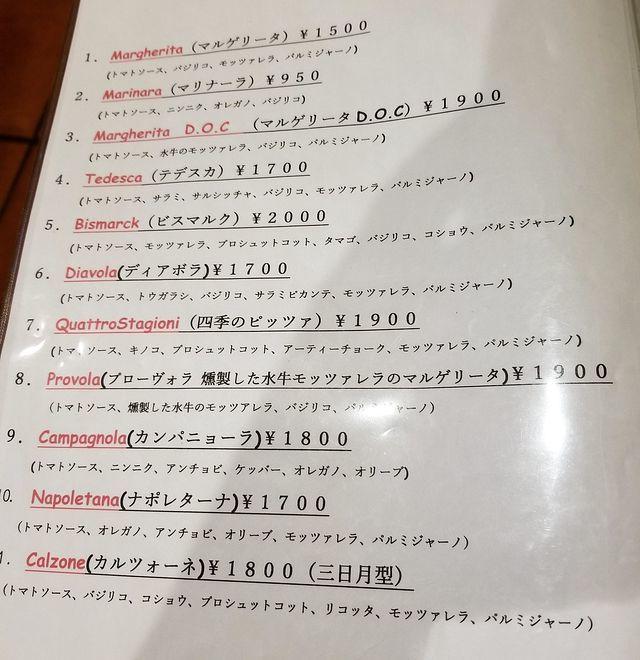 DAYUKI_003.jpg