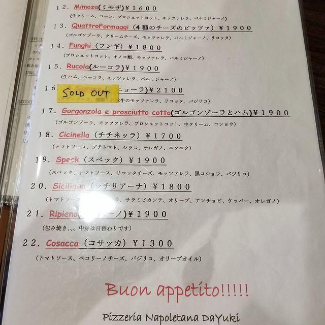 DAYUKI_006.jpg