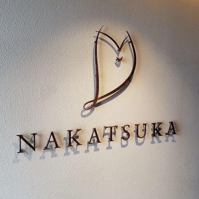 nakatsuka_001.jpg