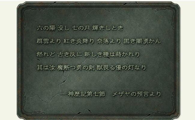 20110102015358aba (1)