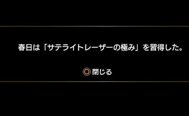すじもん2567
