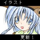 sdp-icon-イラスト更新