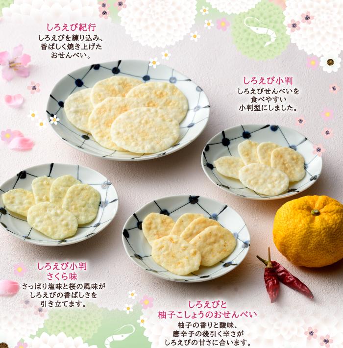 shiroebinohi_fukuro01.jpg