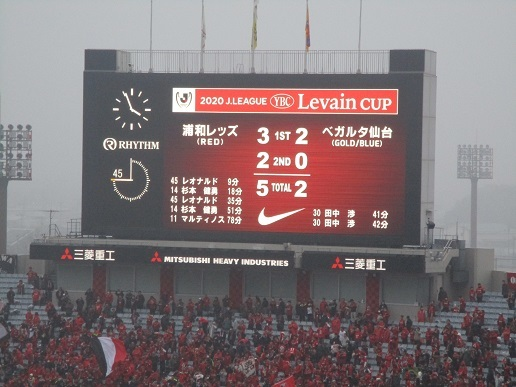 ルバン仙台戦結果20,200,216