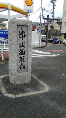 中山道蕨宿20191221
