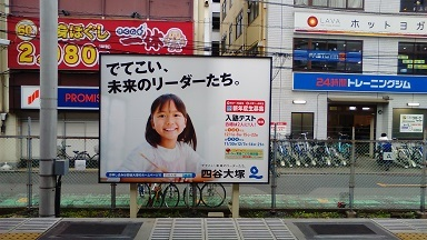 蕨駅の看板20191221
