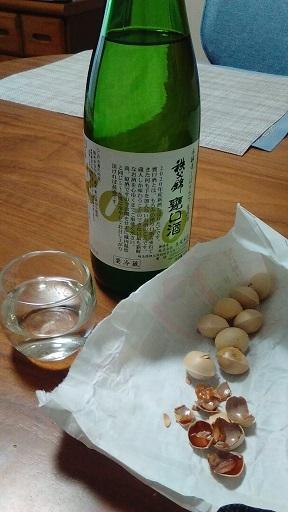 甕口酒で飲む202002