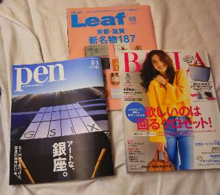 お見舞い雑誌