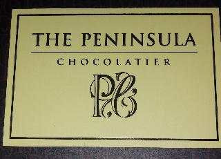 ペニンシュラ