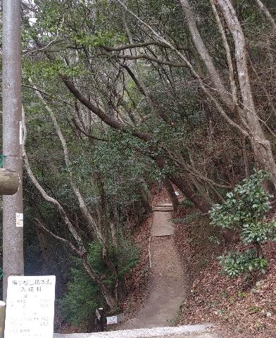 備中松山城入り口