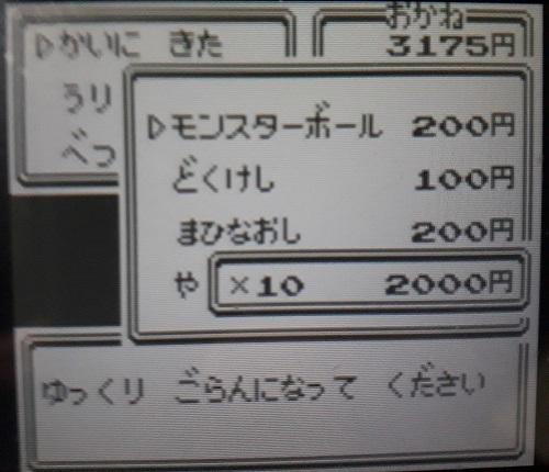 20200207_192126.jpg