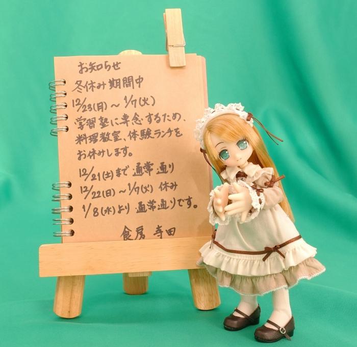2DSC02607 (1)ハーミア