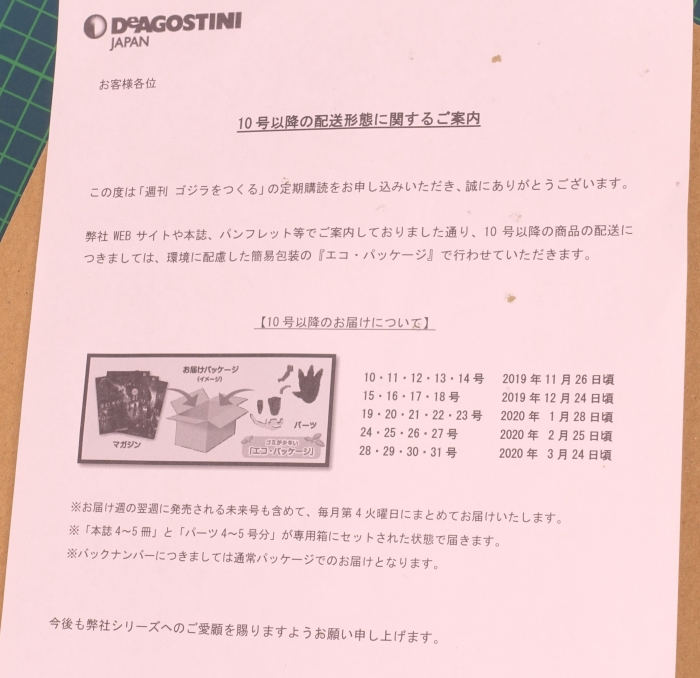 お知らせDSC02594 (1)