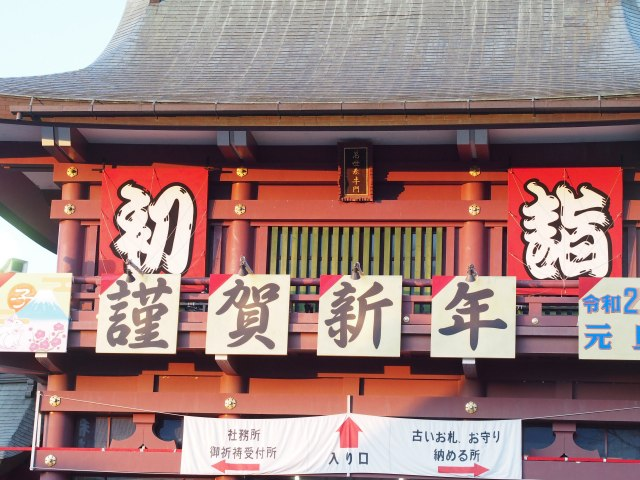 200104-152.jpg