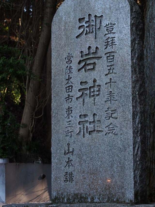 200104-3.jpg