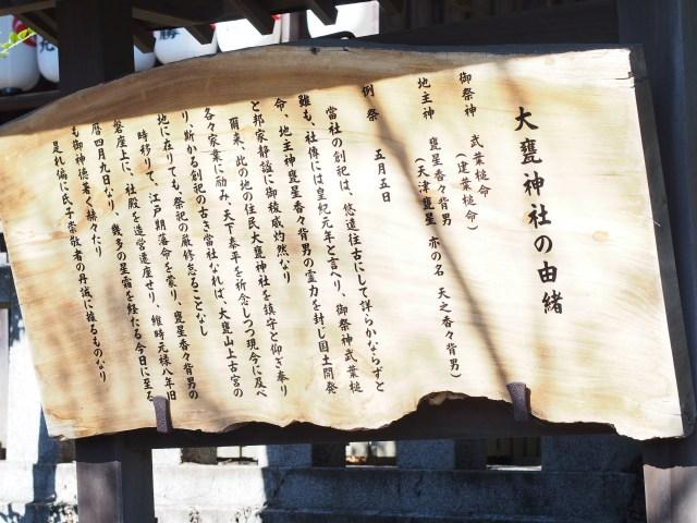 200202-45.jpg