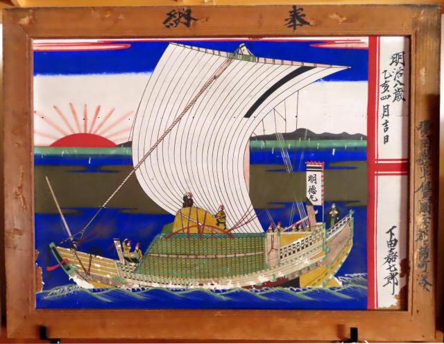 為世永神社船絵馬2