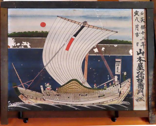 為世永神社船絵馬4