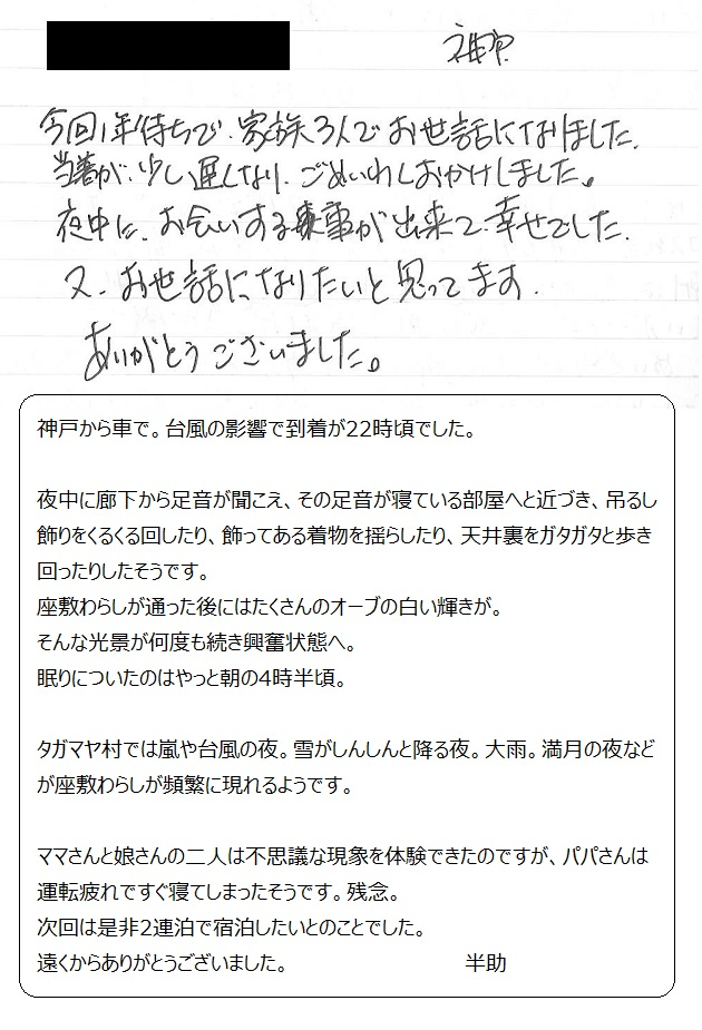 lkj110.jpg