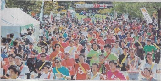 リレーマラソン報道写真