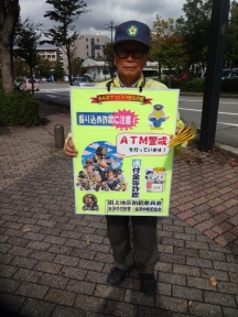 年金の日・亀田さん