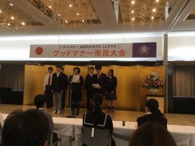 宣言の第一高等学校金沢キャンパス