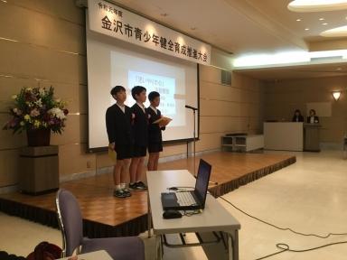 田上小の活動発表