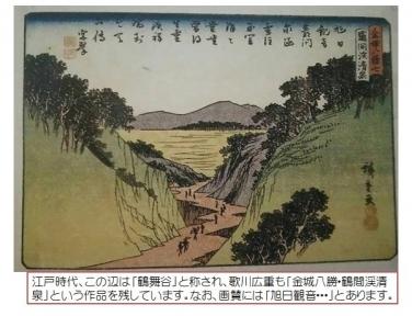 歌川広重の鶴間坂図