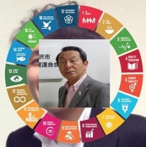 SDGsととっと