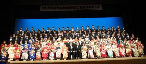 田上の全員記念写真