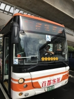 棒球場無料送迎バス190824