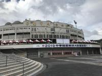 台北市天母棒球場190824
